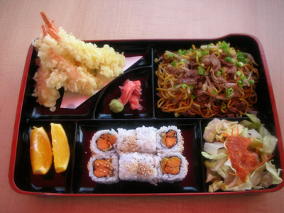 bento lunch box calgary sushi toki japanese calgary ab. Black Bedroom Furniture Sets. Home Design Ideas