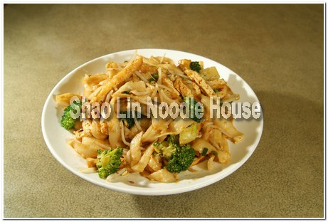 Fried Cutting Noodles