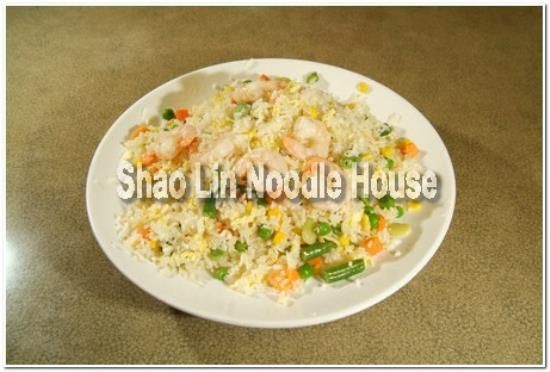 Special Fried Rice with Shrimp. Mushroom & Vegetables