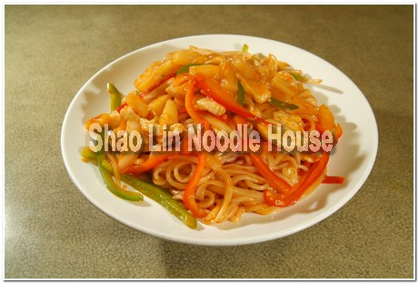 Fried Noodles with Chicken. Green Pepper. Red Pepper. Pineapples & Tomato Sauce